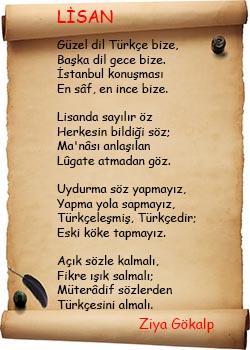 Lisan Şiiri