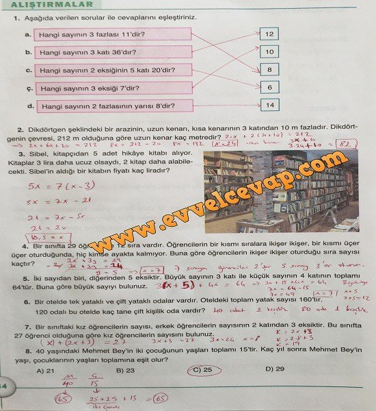 7-sinif-ada-yayincilik-matematik-calisma-kitabi-sayfa-84-cevabi
