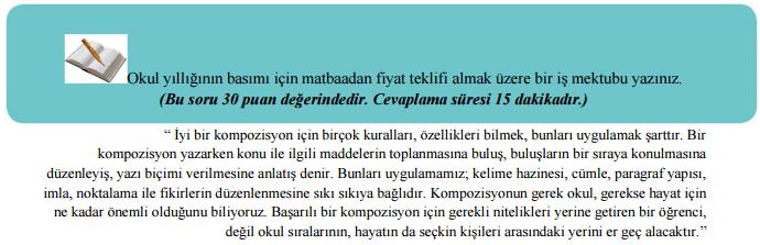 turk-dili-ve-edebiyati-dersi-uygulama-sinavi