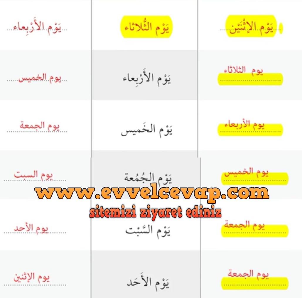 7 Sınıf Meb Yayınları Arapça Ders Ve öğrenci çalışma Kitabı Sayfa