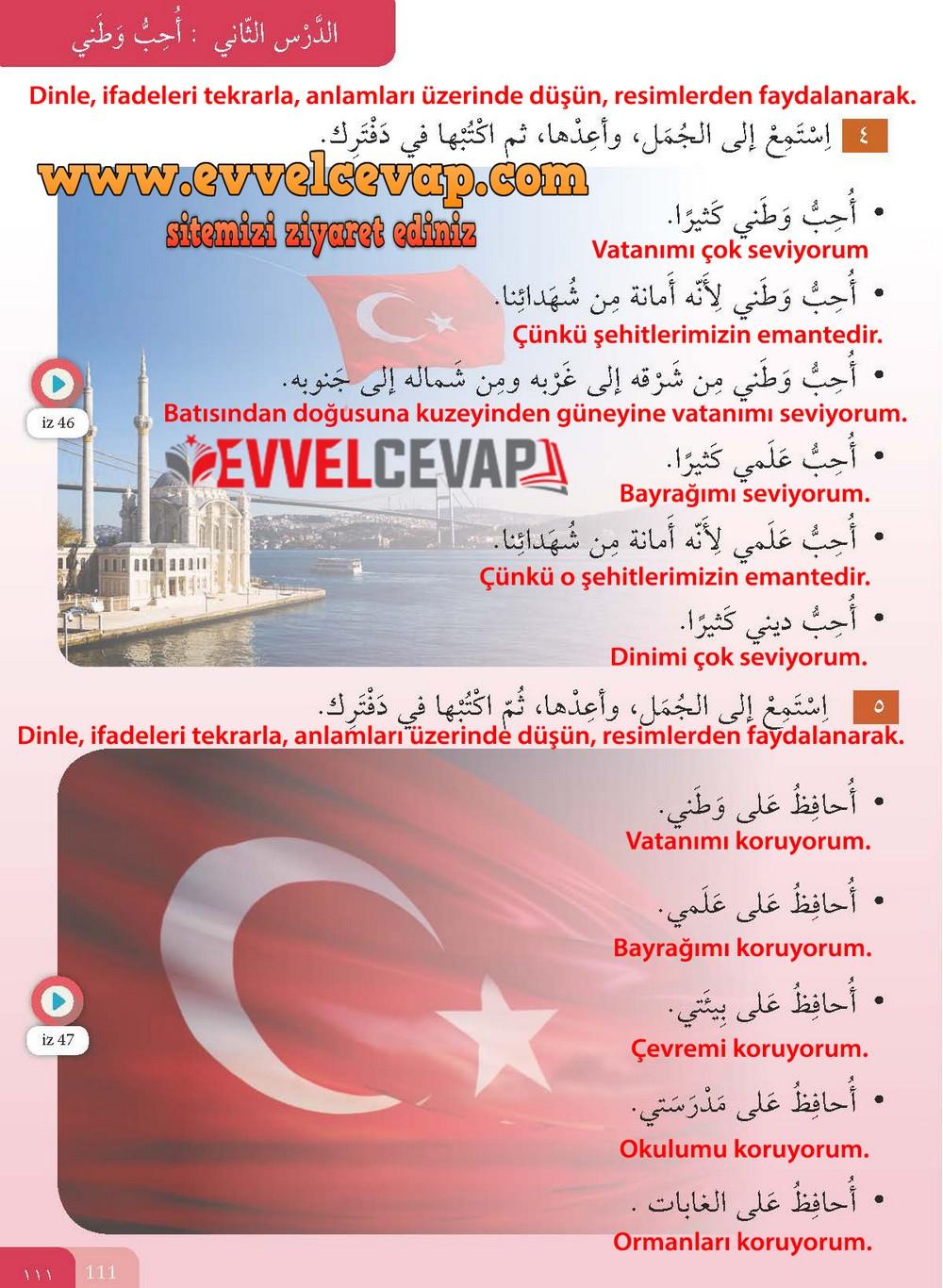 7. Sınıf Meb Yayınları Arapça Ders ve Öğrenci Çalışma Kitabı Sayfa 111 Cevabı