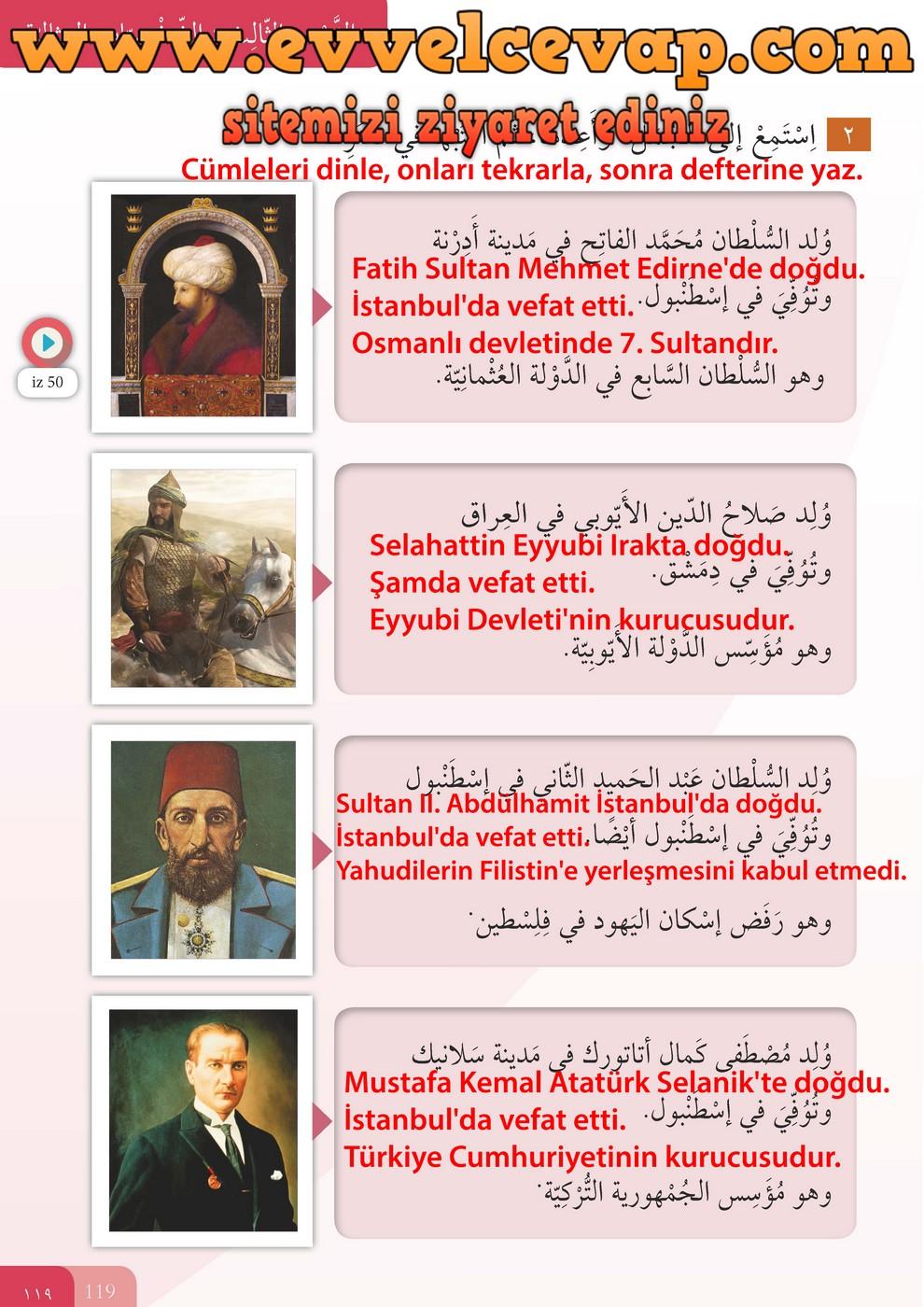 7. Sınıf Meb Yayınları Arapça Ders ve Öğrenci Çalışma Kitabı Sayfa 119 Cevabı