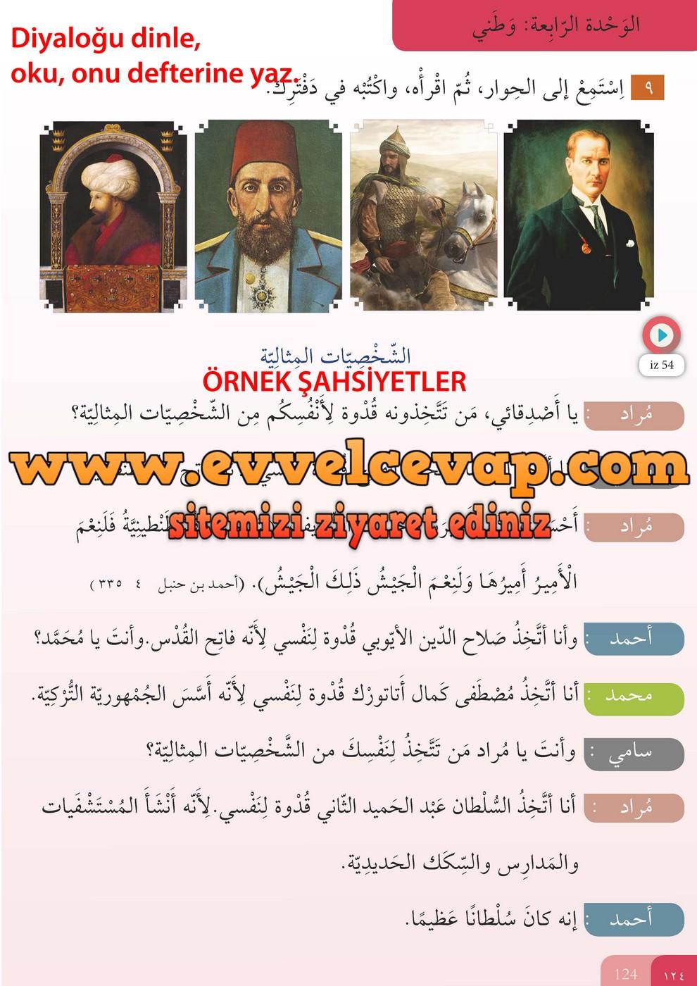 7. Sınıf Meb Yayınları Arapça Ders ve Öğrenci Çalışma Kitabı Sayfa 124 Cevabı