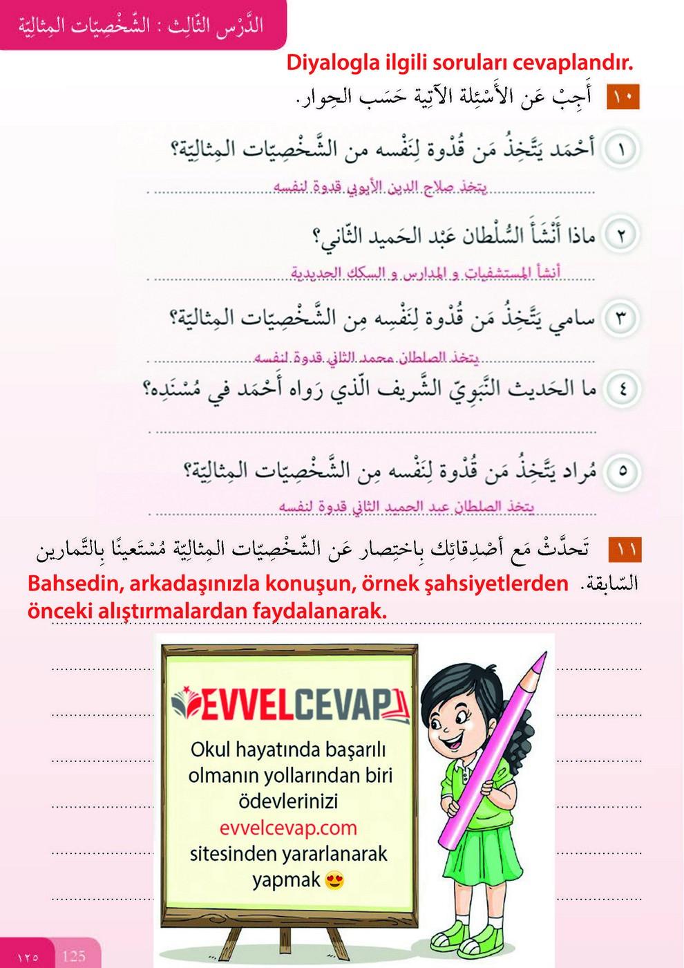 7. Sınıf Meb Yayınları Arapça Ders ve Öğrenci Çalışma Kitabı Sayfa 125 Cevabı