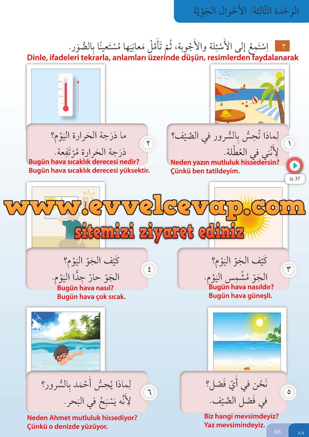 7 Sınıf Arapça Ders Ve öğrenci çalışma Kitabı Sayfa 88