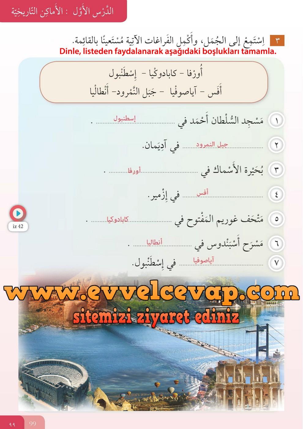 7. Sınıf Meb Yayınları Arapça Ders ve Öğrenci Çalışma Kitabı Sayfa 99 Cevabı