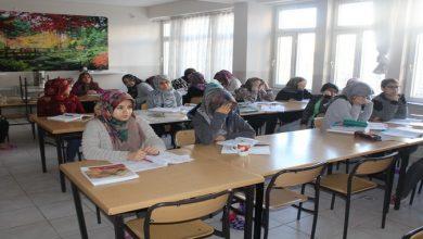 Öğrenciler Tatilde de Sınava Hazırlanıyor!