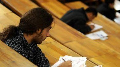 ÖSYM, Geride Kalan Yılın Sınav Verilerini Paylaştı!
